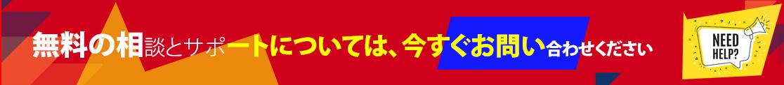 bao_gia_ja